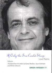 Book Excerptise: If only the sea could sleep: love poems by