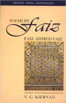 Book Excerptise Poems By Faiz By Faiz Ahmad Faiz And Victor Gordon