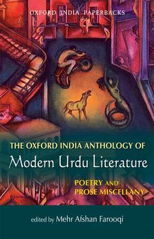 Book Excerptise: The Oxford India Anthology of Modern Urdu