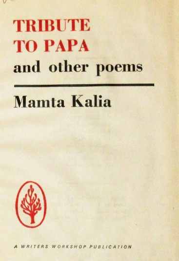 I Love You Papa Poems