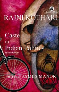 examine the role of caste in indian society