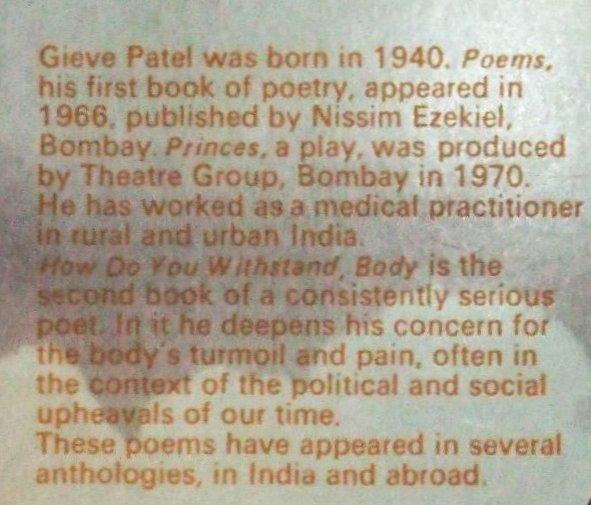 works of gieve patel